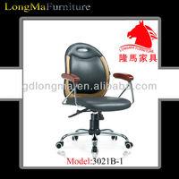 chrome swivel computer chair