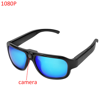 1f0c51ed3acc8 Megapixel HD video Small surveillance glasses spy hidden security cameras  with audio