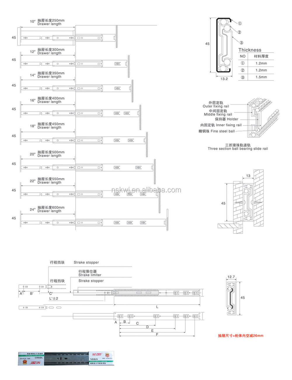 Kitchen cabinet drawer length - Telescopic Channel 16 Inch Kitchen Cabinet Push Open Drawer Slide Parts