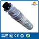 Compatible Ricoh type aficio 1230D Toner cartridge with good quality as Katun toner