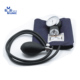 Portable Hospital Aneroid Sphygmomanometer/Blood Pressure Monitor