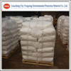 cationic flocculant polymer polyacrylamide PAM CPAM waste water treatment chemical for Mud Dehydration