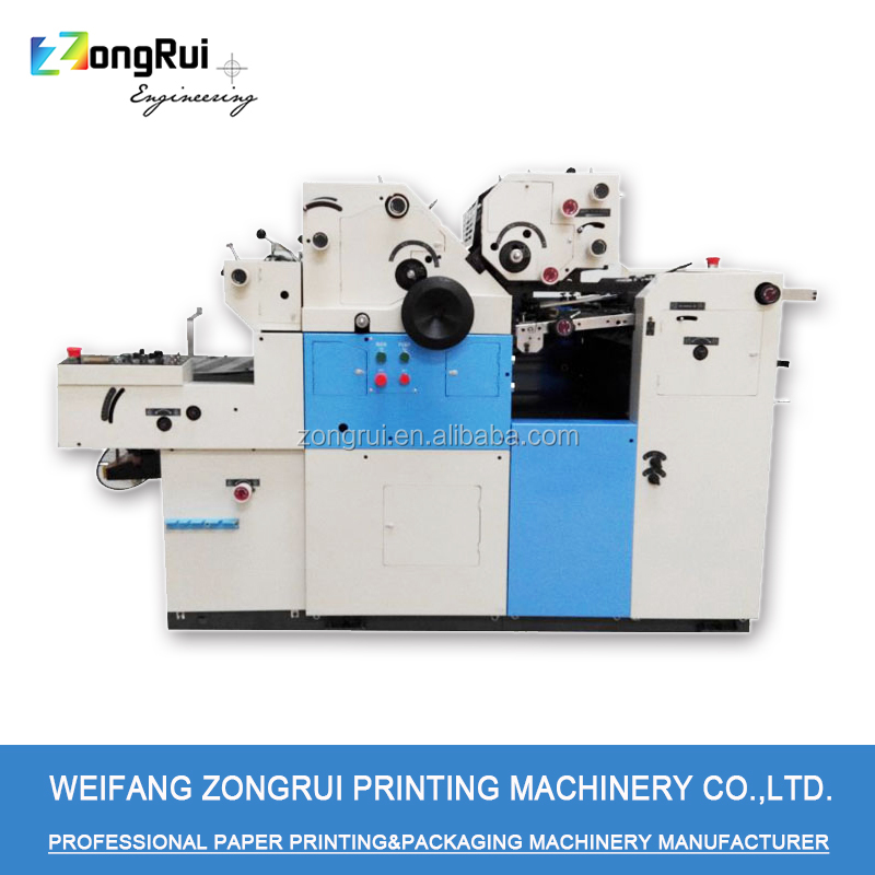 Factory Direct Sales ZR62IINPS Numbering Offset Printing Machine Price