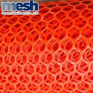 Hot sale reinforced plastic wire mesh