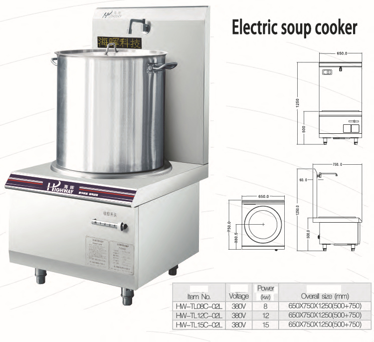 8kw Single Burner Popular Inductance Chinese Electric Soup Cooker ...