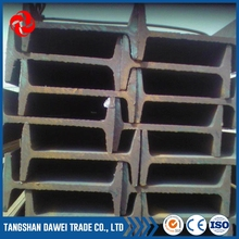 Hot rolled steel technique good building material aluminum wide flange beam sizes