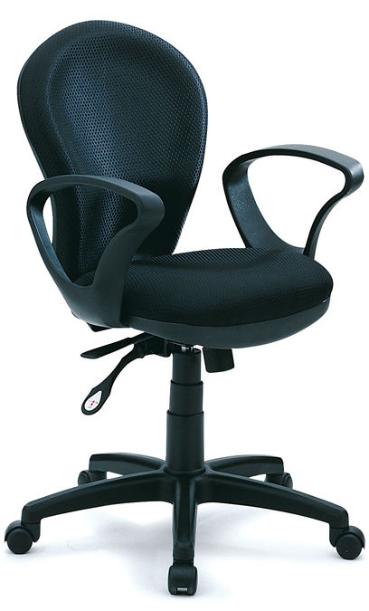 huge discount 9c6ad a7a15 Secretary Chair - Buy Office Chair Product on Alibaba.com