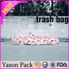 Yason black rubbish bag garbage bag with string transparent trash bag