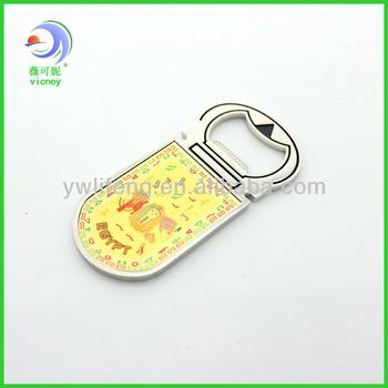 HOT sale fridge magnet bottle opener