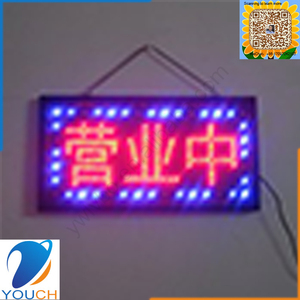 Free sample led open sign board