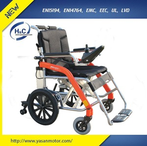 4 wheel 240W motorized wheel chairs folding with portable lithium cell