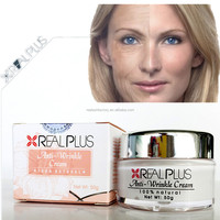 Best selling wrinkle removal cream Natural formula private label anti wrinkle cream instantly wrinkle remover