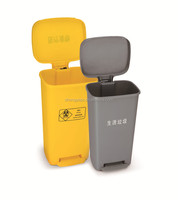 plastic hospital medical plastic waste bin waste container