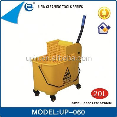 Commercial 20L yellow plastic mop bucket wringer UP-060 for bathroom
