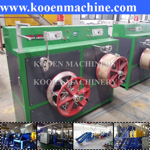 PP/PET strapping band extrusion machine/ PP/PET Packing belt production line