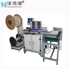 Fast Speed Automatic Book Binding Machine, Notebook used Binding Machine, Calendar Binding Equipment