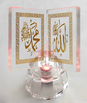 MH-P063 muslim crystal book for wedding gift favor