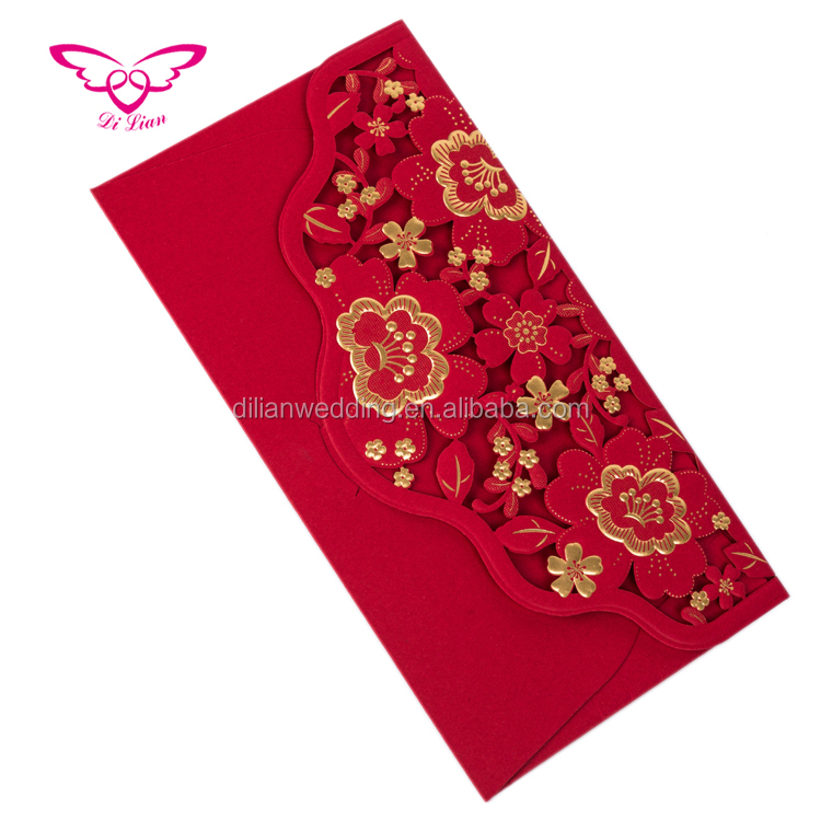 embossing and laser cutting chinese new year red envelope - Chinese New Year Red Envelope