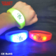 Wedding Favors Gifts Glow in dark sound activated color changing LED flashing Led bracelet flashlight music