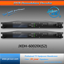 DVB-S/S2 Democulator Decoder Whole Sale on Alibaba cable box decoder