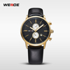 Original WEIDE Men Leather Strap Watches Male Quartz Clock Fashion Sports Watch Casual Luxury Brand Dress Wristwatch WH 3302