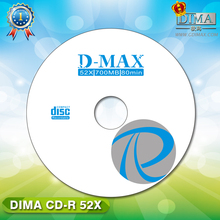 Haotian computer hardware disks cd-r