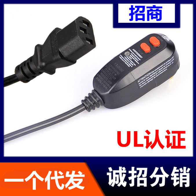 The United States SJT wire ul approval gfci USA standard gfci power cord USA NA15 leakage protection plug
