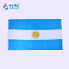 2018 customize LOGO new products hot sale 150X90cm countries national football flag