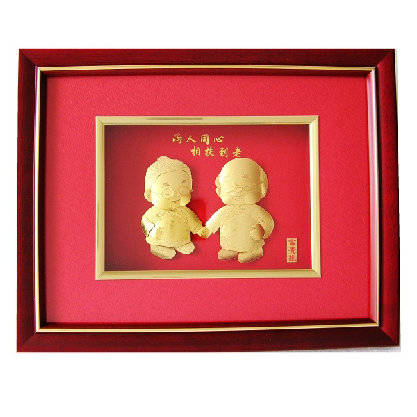 Hy Wedding 24k Gold Foil Chinese Arts Photo Frame For Decoration