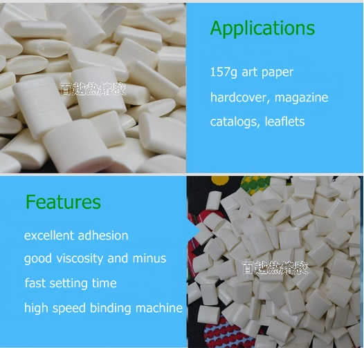 hot melt glue for book binding 157g art paper