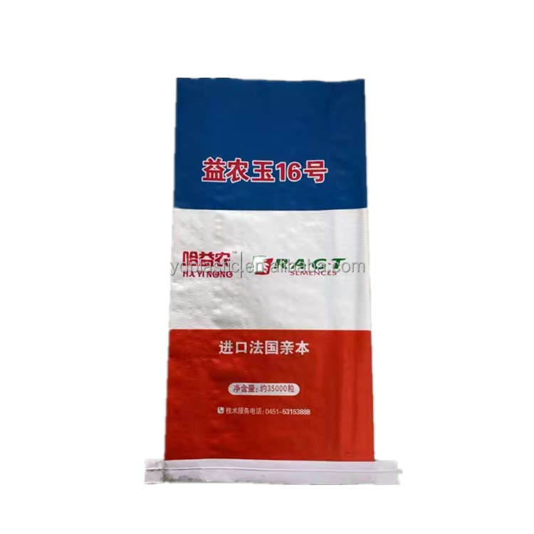 Wholesale PP Woven Bag 50kg cement,flour,rice,fertilizer,food,feed bag