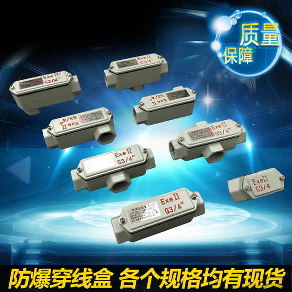 China manufacturer Water proof,dust proof corrosion proof coaxial cable junction box for sale