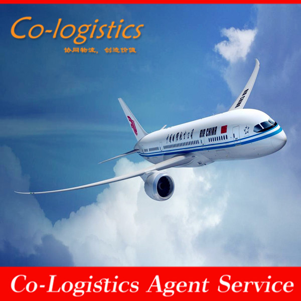 air shipping to Albany------whatsapp:+8613043430249