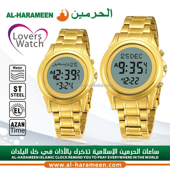 Relojes oración Oración Moda Oro Ha Oración On Alfajr Pulsera Buy asr Product 6381 6382 Dial E9IYH2WD
