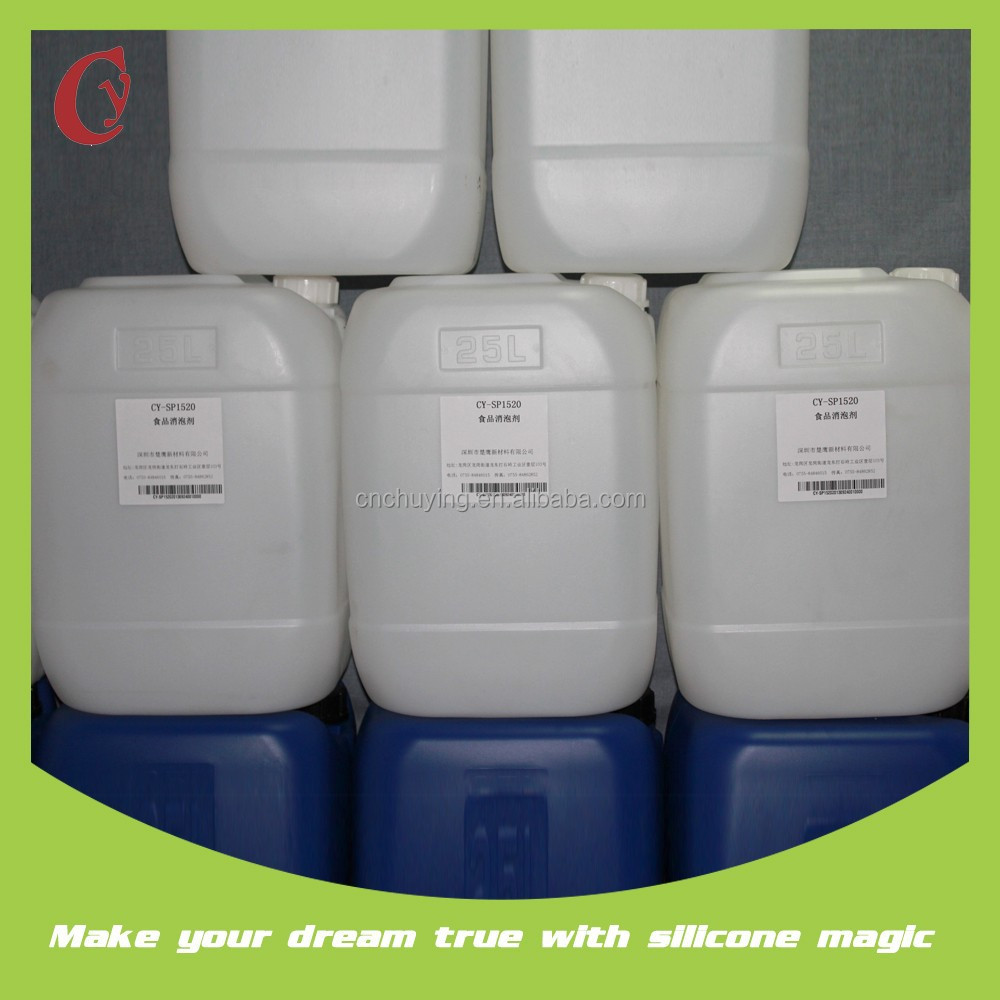 Compatibility with various additives can quickly eliminate the bubble antifoaming agent for biodegradation fermentation