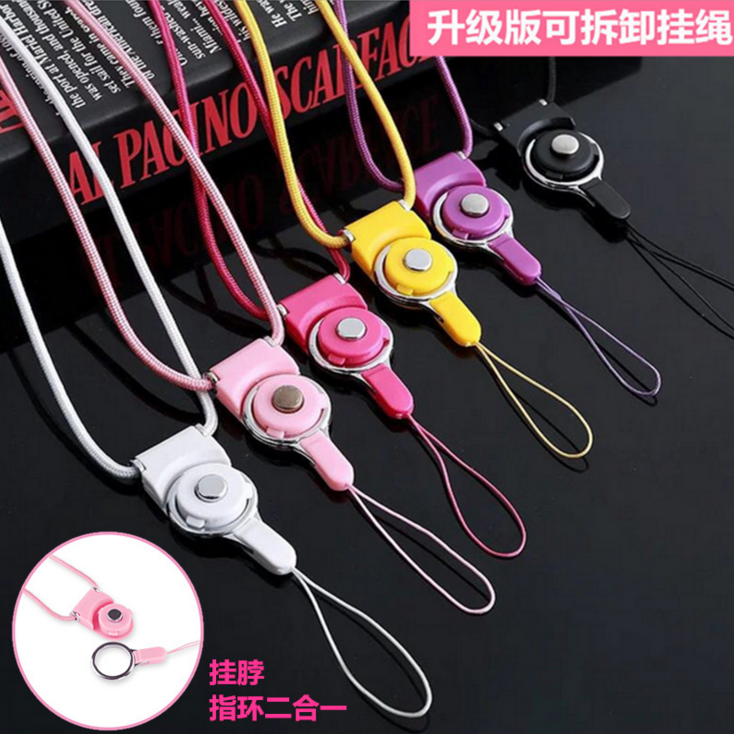 2017 new fashion hot sale amazon wholesale ring holder Lanyard Neck cell phone Strap MIx phone <strong>accessories</strong> mobile
