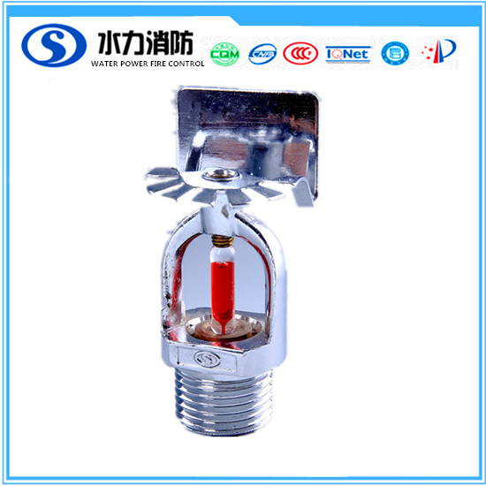 fire fighting product all color glass bulb types fire sprinkler for fire fighting sprinkler head