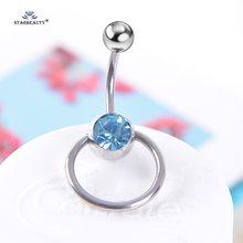 1 шт круглые синие Кристальные шарики для пирсинга живота Ombligo пирсинг-серьги для пупка кольцо Stainlss стальные кольца для пупка ювелирные изде...(Китай)