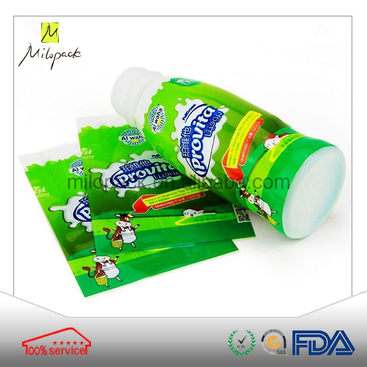China manufacturer printed high quality packaging plastic shrink <strong>labels</strong>
