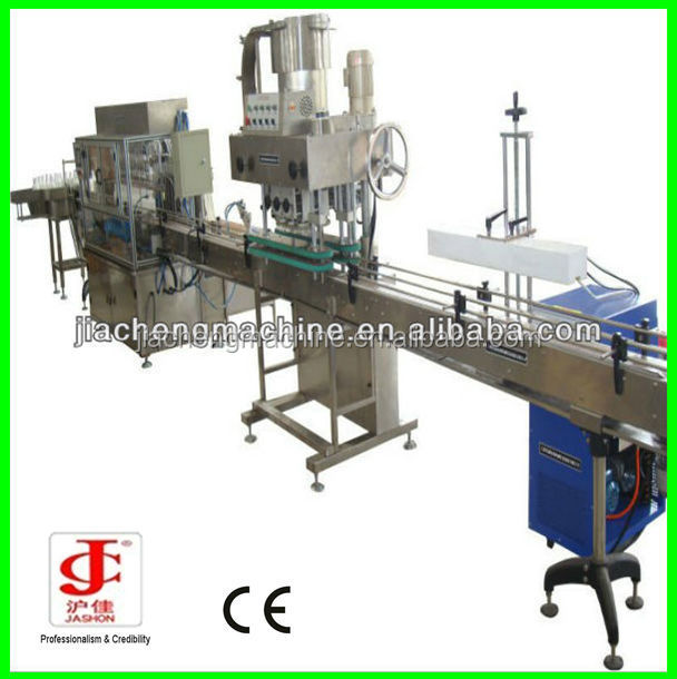 Automatic Tomato Ketup Packaging Line