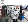 Expandable Polyethylene Foam Pipe/Tube Extrusion Machine,Tube Extrusion Line