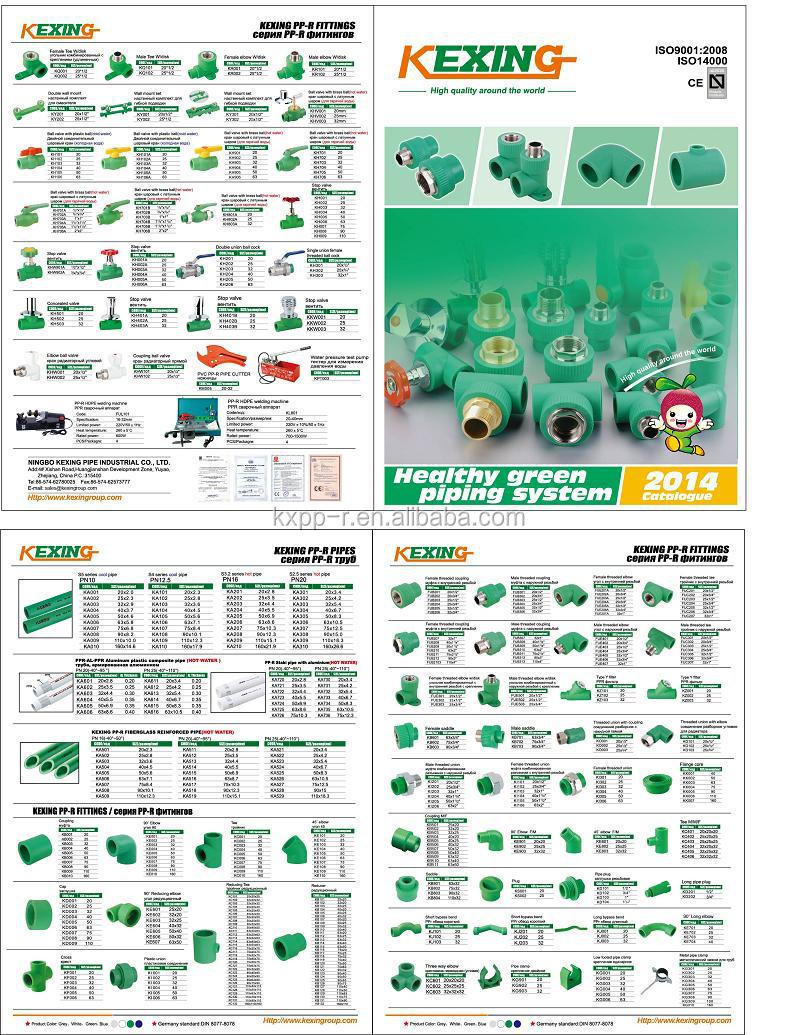 Kexing factory ppr pipe fitting saddle bush m raw