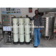 small reverse osmosis commercial ro plant mineral water treatment system