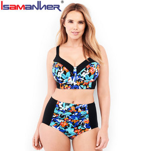 0ecf7ab8de284 China Plus Size Swimwear