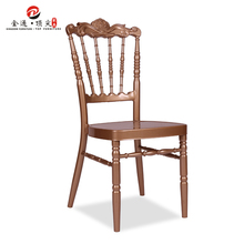 Gold Wedding Chiavari Napoleon Chair CY-9002C