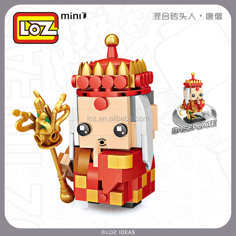 christmas decoration 2017 kid plastic connection toys Journey to the West loz blocks building toy