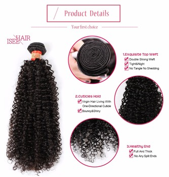 Peruvian Virgin Hair Curly Weave Bundles Unprocessed Human Hair Weft Extensions Bundles