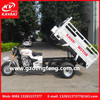 2015 high classic 200CC air cooled Trike 3 wheel motorcycle