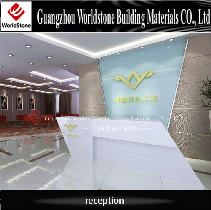 2014 Minimalist Artificial Marble Hotel Reception Counter