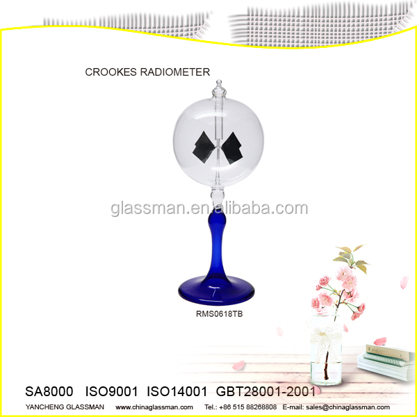 high quality solar radiometer ball RMS0618TB